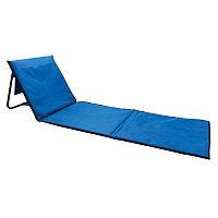 Складной лежак для пляжа, синий, Длина 51,5 см., ширина 3,5 см., высота 54 см., P453.115