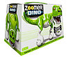 Игрушка Dino Zoomer Динозавр интерактивный