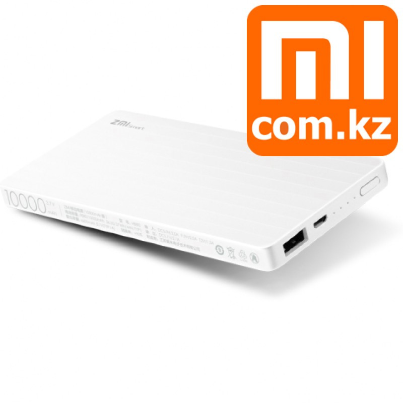 Внешний аккумулятор Power bank XiaoMi Mi ZMI Smart 10000mAh. Повербанк. Оригинал. Арт.4784