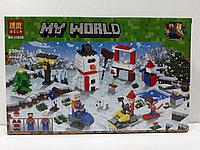 Конструктор Bela My world 11029 239 pcs. Minecraft. Майнкрафт