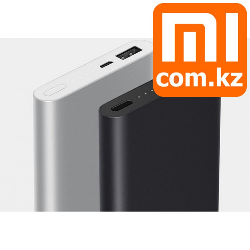 Портативная зарядка ПоверБанк Power Bank Xiaomi Mi Power Bank 2, 10000mAh, серебристый. Оригинал.
