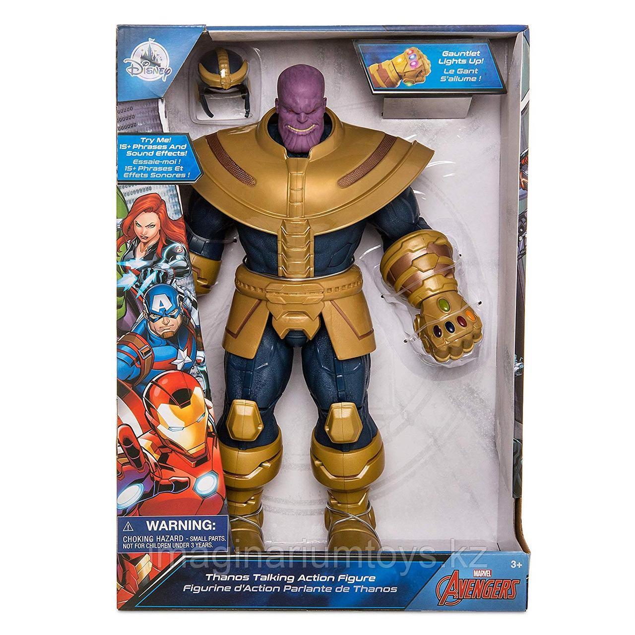 Танос фигурка со звуком и светом 35 см Disney