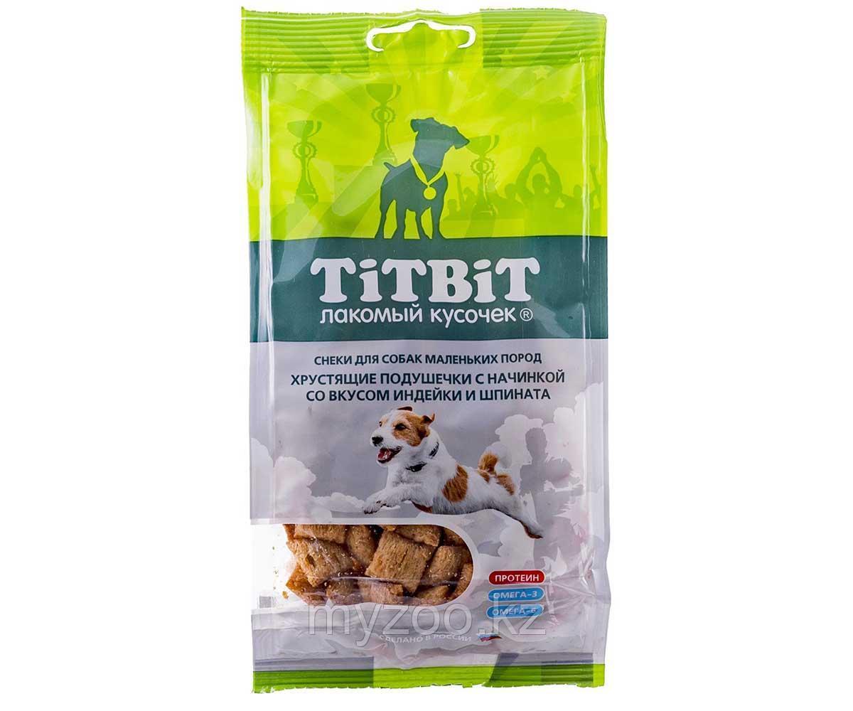 Tit Bit, Тит Бит Хрустящие подушечки с начинкой со вкусом индейки и шпината для маленьких пород 95 г