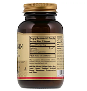 Solgar, Мелатонин, 5 мг, 120 пастилок, фото 2