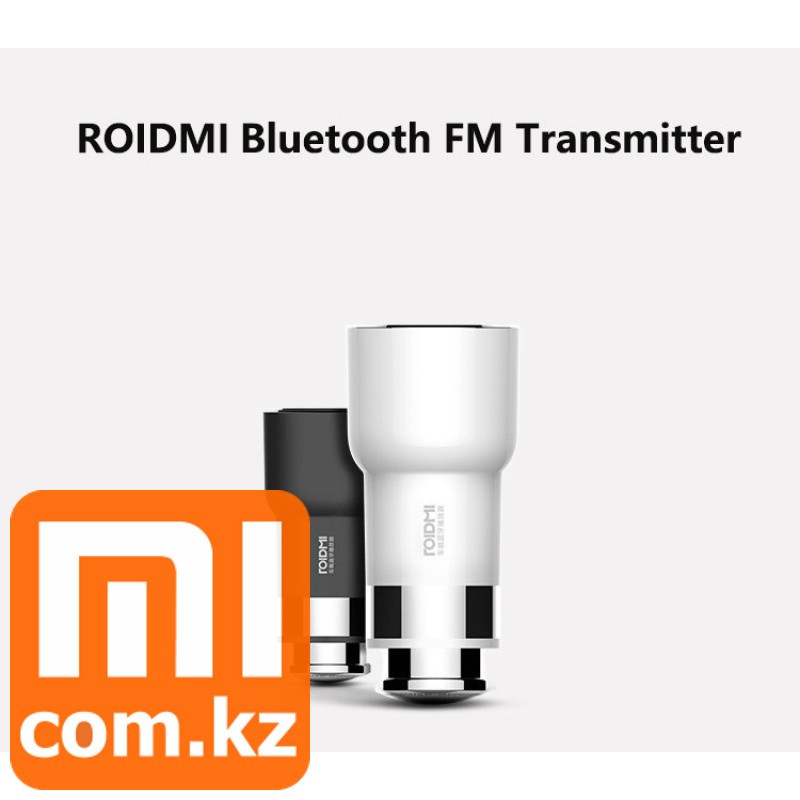 Автомобильная зарядка USB + Bluetooth Xiaomi Mi ROIDMI Car Bluetooth Charger Adapter. Оригинал. Арт.4617