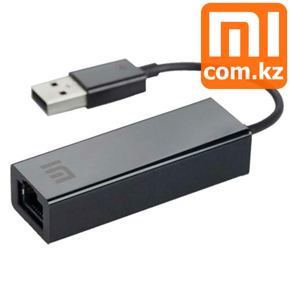Адаптер (переходник) USB to LAN, Xiaomi Mi. Конвертер. Оригинал. Арт.4626