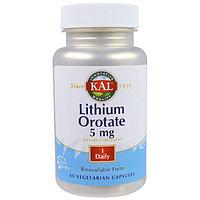 KAL, Оротат лития 5 мг. 60 капсул.