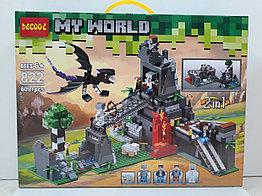 Конструктор Decool My world 822 609 pcs 2 в 1. Minecraft. Майнкрафт