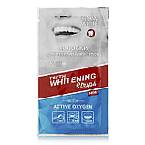 Global White Отбеливающие полоски для зубов - Видимый результат за 7 дней, фото 3