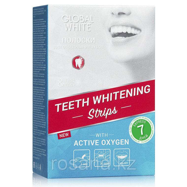 Global White Отбеливающие полоски для зубов - Видимый результат за 7 дней