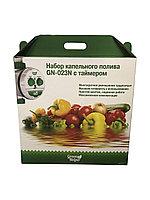 Green Helper Универсальный набор капельного полива (64 растения)