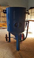 Пескоструйный аппарат 200 литров