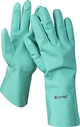 Перчатки KRAFTOOL маслобензостойкие, нитриловые, повышенной прочности, с х/б напылением
