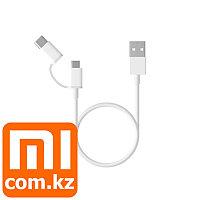 Кабель Xiaomi Mi ZMI cable, USB to micro USB + Type-C. Оригинал.