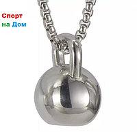 "Цепочка с кулоном, ""гиря"" (цвет-серебро)"