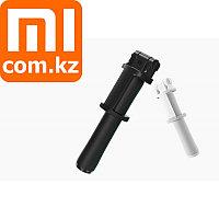 Монопод для селфи Xiaomi Mi selfie stick, проводной. Оригинал.
