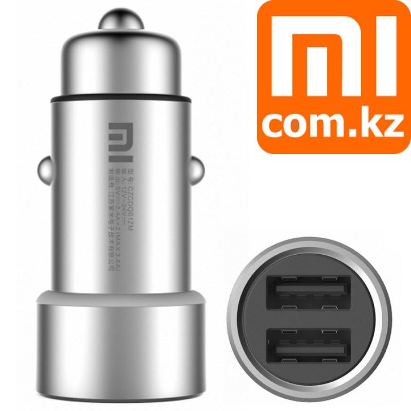 Автомобильное зарядное устройство Xiaomi Mi Car Charger USB. Оригинал.