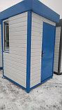 Пост охраны 1,5х1,5х2,5м синий, фото 2
