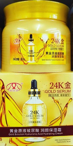Сыворотка для кожи вокруг глаз 24К Gold Serum 80гр