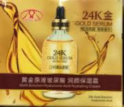 Сыворотка для кожи вокруг глаз 24К Gold Serum 80гр, фото 2