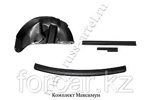 Защитный комплект Максимум Nissan Juke 2010-