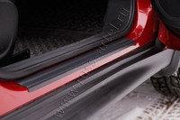 Защитный комплект Максимум Nissan Juke 2010-, фото 2