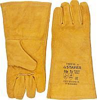 """Термостойкие краги STAYER """"PROFI"""" с подкладкой, для сварки и тяжелых механических работ, с подкладкой, 350мм"""