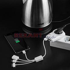 Адаптер питания 220В + 2  USB, RX-17 (11-6017), REXANT
