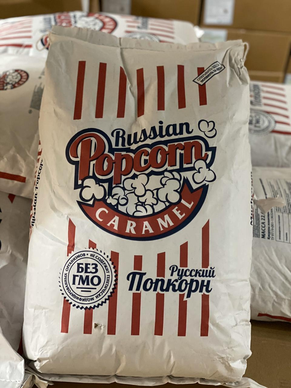 Зерна попкорна Карамель / Гриб