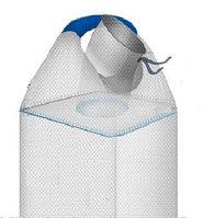 Мешок (биг-бэг) 90х90х140, 1 стропа, плотность 140г/м2, с загрузочным люком