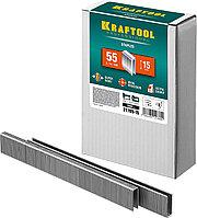 KRAFTOOL 15  мм скобы для степлера узкие тип 55, 5000 шт