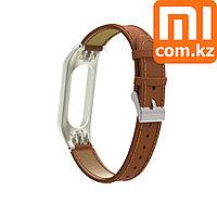 Кожаный браслет для Mi Band. Оригинал. Арт.3967