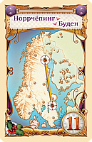 Ticket to Ride: Северные страны, фото 3