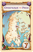 Ticket to Ride: Северные страны, фото 4