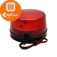 Стробоскоп сирена для сигнализации DoZoR, 12V, красный Арт.3801