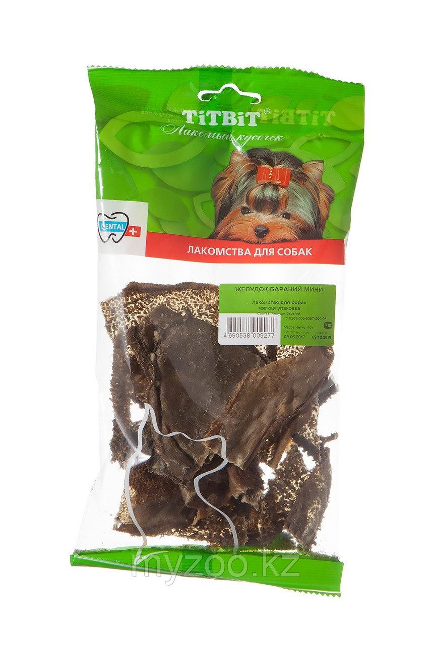 Tit Bit,Тит Бит Желудок бараний мини - мягкая упаковка