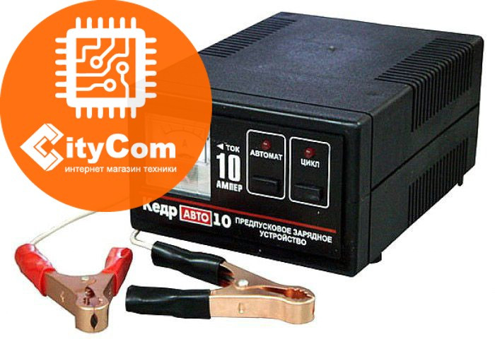 Зарядное устройство «Кедр-авто-10» для автомобилей. Для аккумулятора. Арт.5532