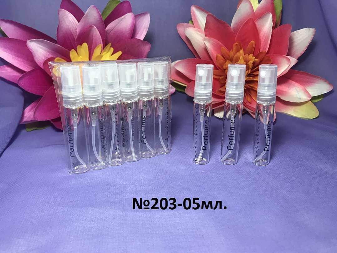 Флакон для парфюма 203-05