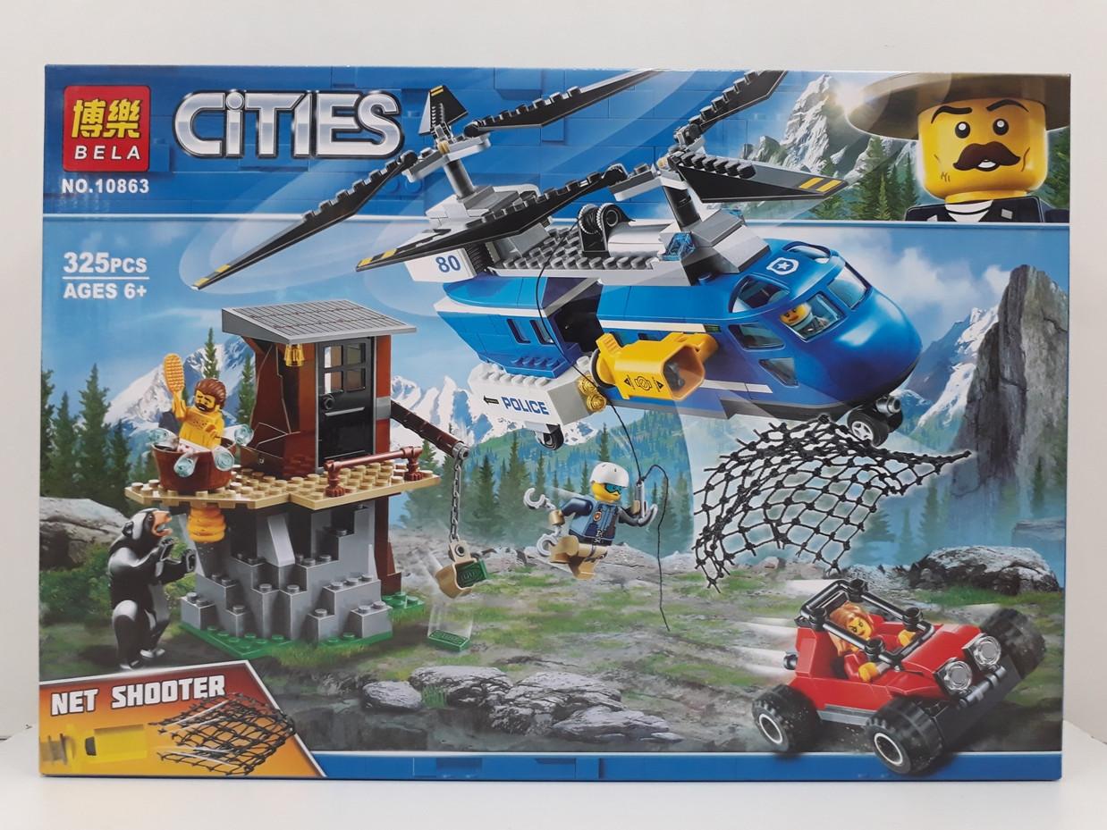 Конструктор Bela Cities 10863 325 pcs. Сити. Урбан