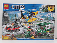 Конструктор Bela Cities 10864 409 pcs. Сити. Урбан