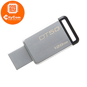 USB Флеш 128GB 3.0 Kingston DT50/128GB металл Арт.5776