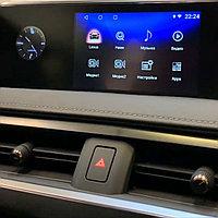 Lexus ux 200 Android навигационный блок