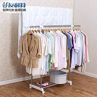 Вешалка для одежды напольная двойная, регулируемая 101-150x43x95-160 см, Youlite, фото 1
