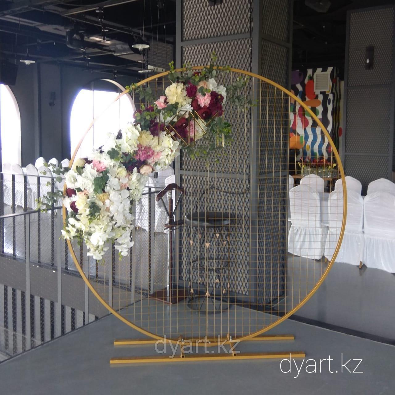 Круглая арка кольцо (каркас в аренду)