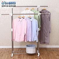 Вешалка для одежды напольная двойная, регулируемая 101-150x43x95-160 см, Youlite