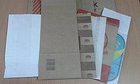 Изготовление упаковки Разные цвета