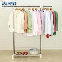 Вешалка для одежды напольная телескопическая 101-150x43x94-160 см, Youlite