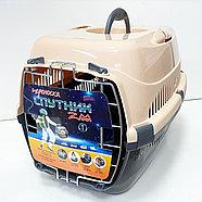Авиа-переноска Спутник #1 29*43*27  с металлическими дверцами , фото 3