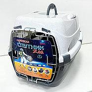 Авиа-переноска Спутник #1 29*43*27  с металлическими дверцами , фото 2