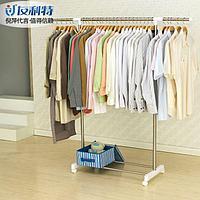 Вешалка для одежды напольная телескопическая 101-150x43x95-160 см, Youlite